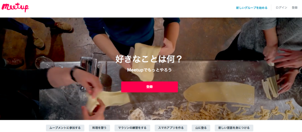 日本で外国人の友達をつくる方法 オススメ5選