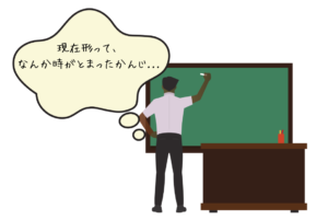 今すぐ使える英語の動詞一覧