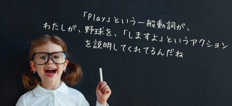 英語 一般動詞とは、わかりやすく図解してみた