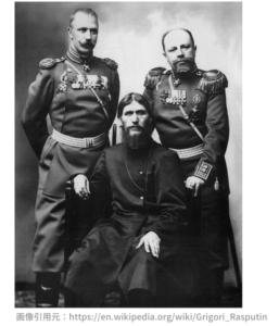 ラスプーチンとロマノフ王朝