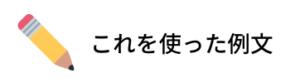 NARUTO akeboshi WIND歌詞和訳 解説