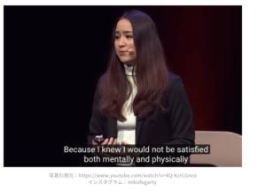 ミコ・フォーガティの現在 tedtalk 日本語訳