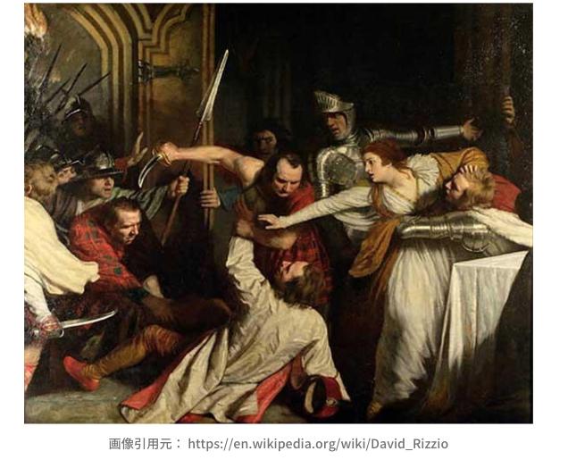 メアリー・ステュアート ダーンリー卿の殺害