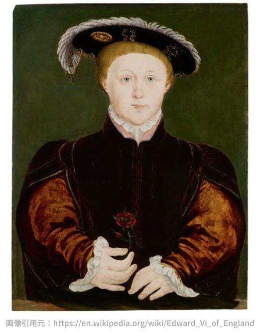 エドワード6世 (ジェーングレイは、何故処刑されたのか)
