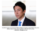 「小泉進次郎さんのスピーチ、セクシーに解決」はなぜ叩かれるのか