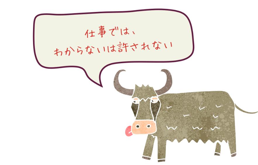 TOEIC高得点で、英語を話せるひとと話せない人の違い