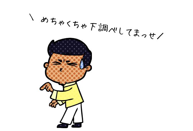 英語ができれば通訳ができる、というとんでもない誤解