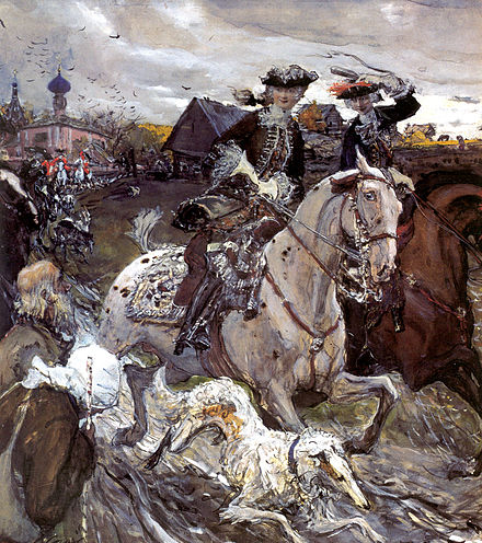 「皇帝ピーター2世とエリザヴェータ」セロフの絵画