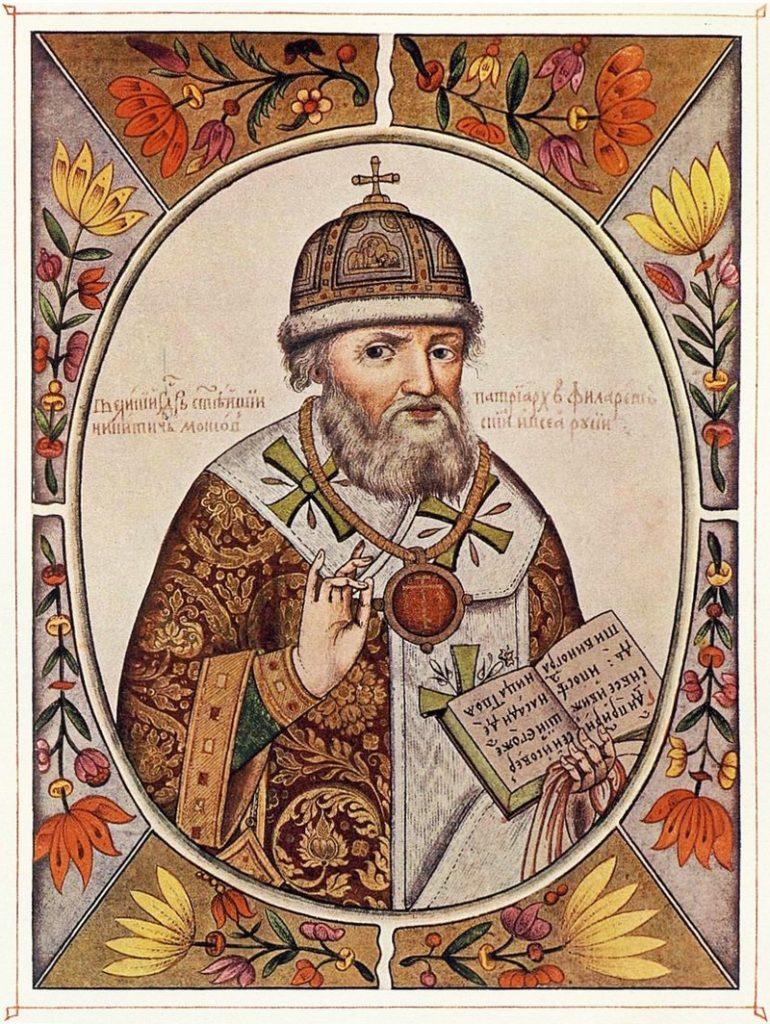 ミハイルの父、総司教フィラート