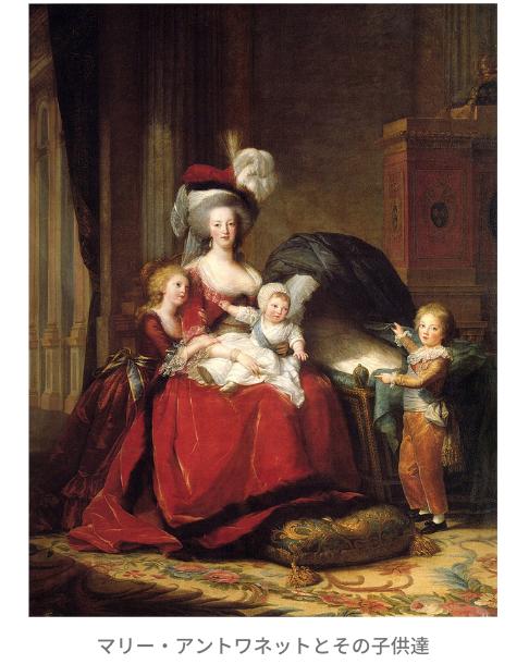 逝くならフランス王妃のままで、マリーアントワネットの最期の覚悟