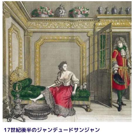 bathroom Versailles