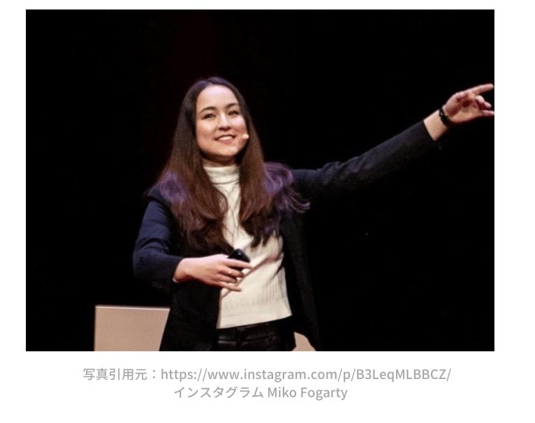 ミコ・フォーガティTED全文翻訳 なぜバレエからキャリア転換したのか