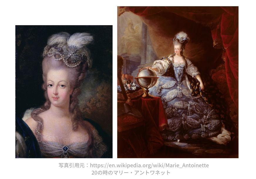マリーアントワネットが子供と暮らしたプチトリアノン宮殿