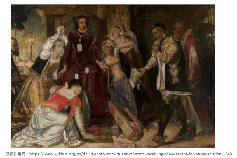 メアリー・ステュアートの処刑