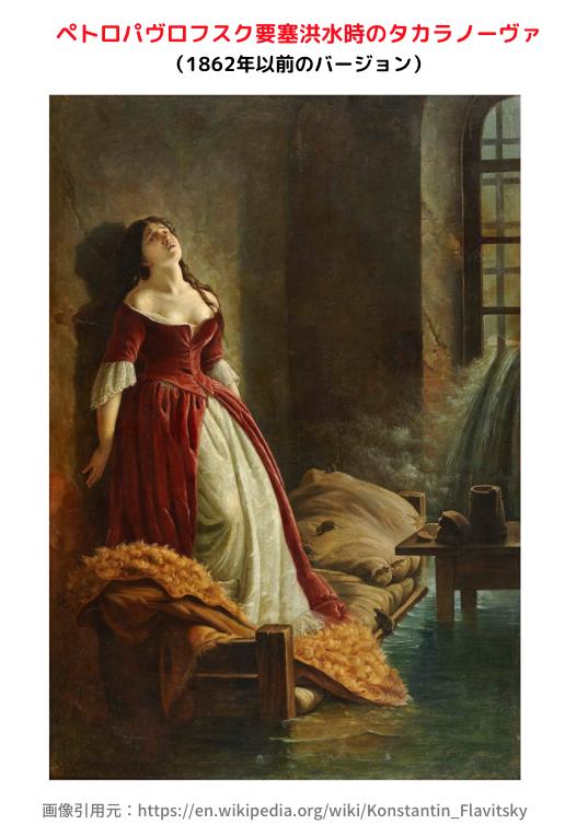 皇女タカラノーヴァ