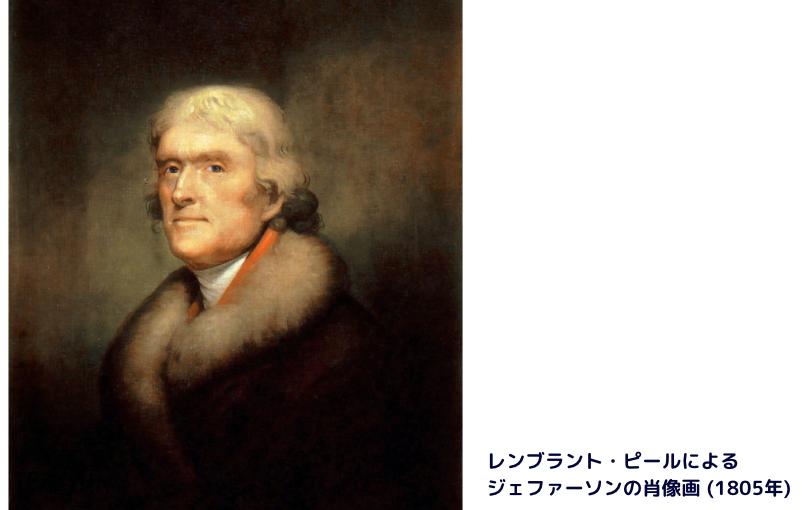 Thomas-Jefferson