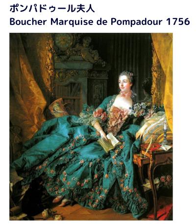 Boucher_Marquise_de_Pompadour_1756