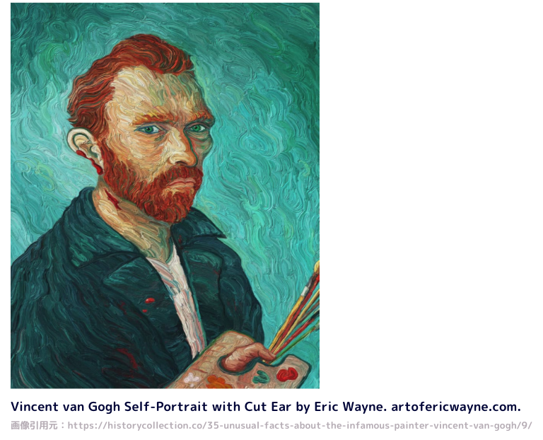 Vincent van Gogh Self-Portrait with Cut Ear by Eric Wayne. artofericwayne.com.