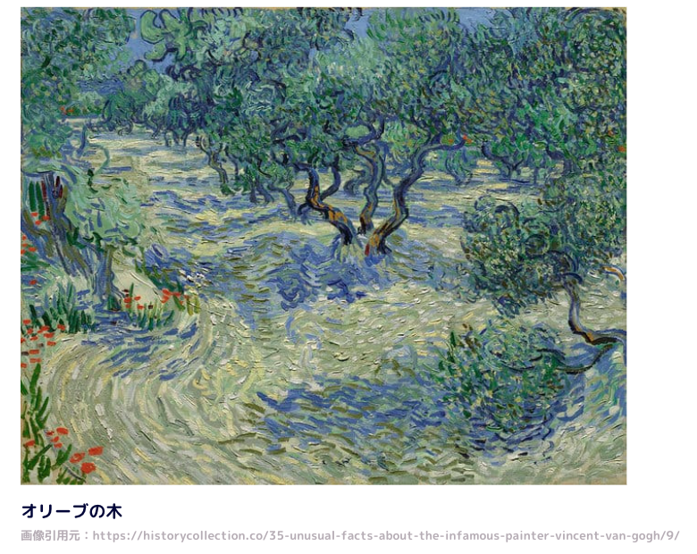Olive Trees by Vincent van Gogh. Nelson-Atkins Museum of Art.