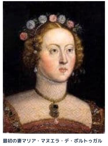 最初の妻マリア・マヌエラ・デ・ポルトゥガル