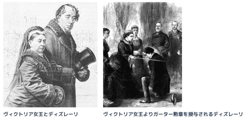 Benjamin Disraeli, queen victoria