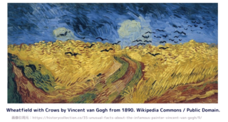 Wheatfield with Crows by Vincent van Gogh from 1890. Wikipedia Commons / Public Domain.
