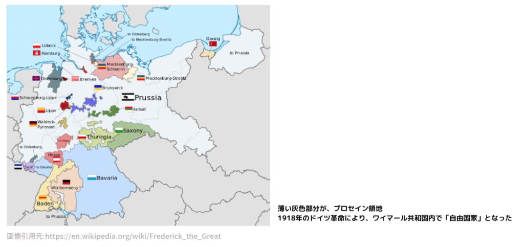 プロセイン 領地地図