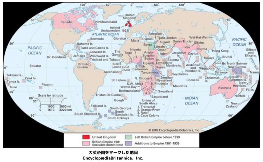 ヴィクトリア朝と大英帝国