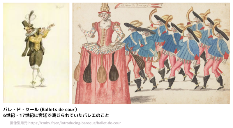 Ballet de cour
