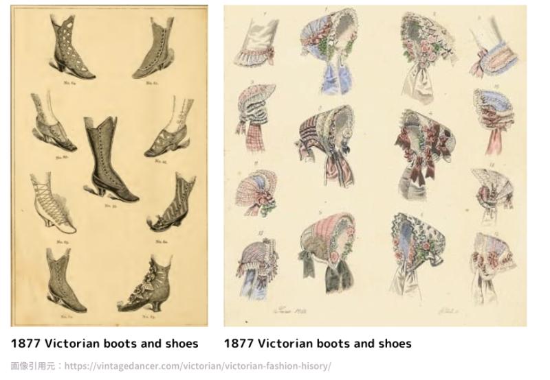 victoria era fashion