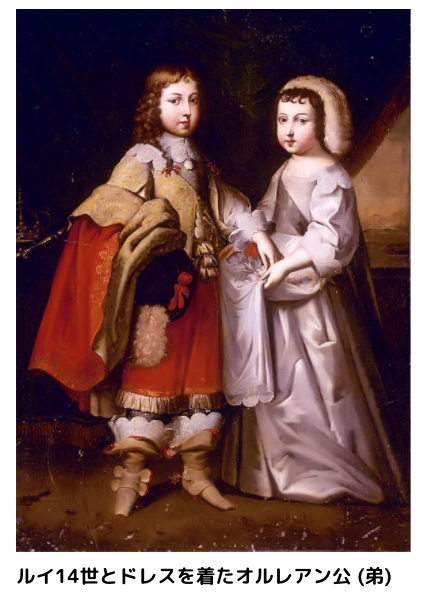 Louis_XIV_with_his_brother