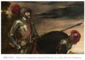 カール5世 (カルロス1世)