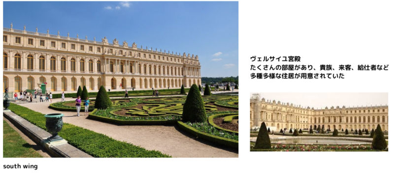 versilles south wing (The Versailles Palace in France)