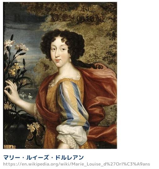 カルロス2世の妻
