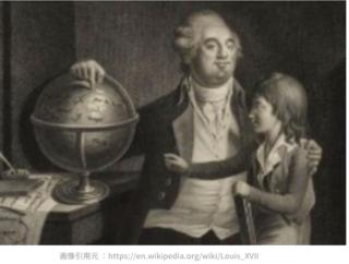 ルイ・シャルル (ルイ17世)