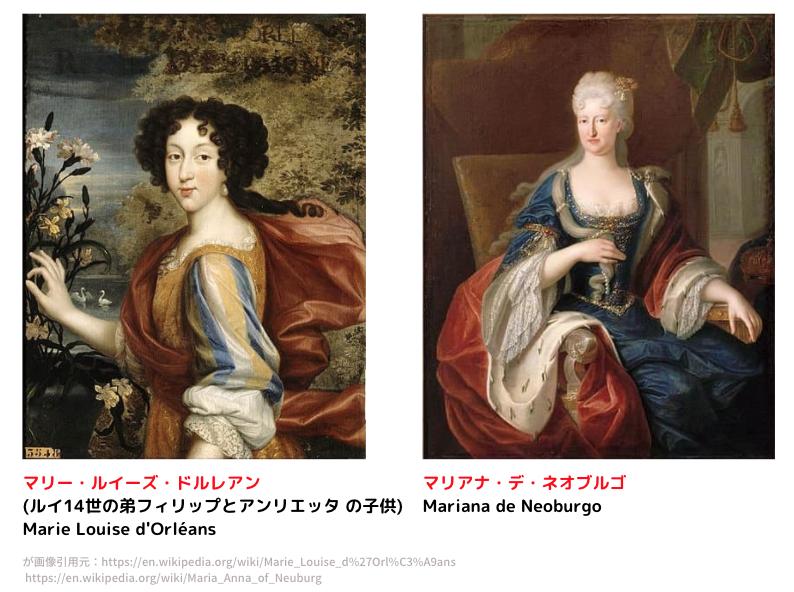 カルロス2世の妻 (王妃の肖像画)