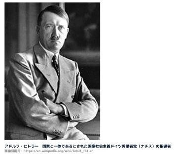 エドワード8世とヒトラーの関係