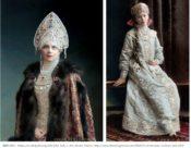 ロシアンドレス (ロマノフ王朝の衣装 )