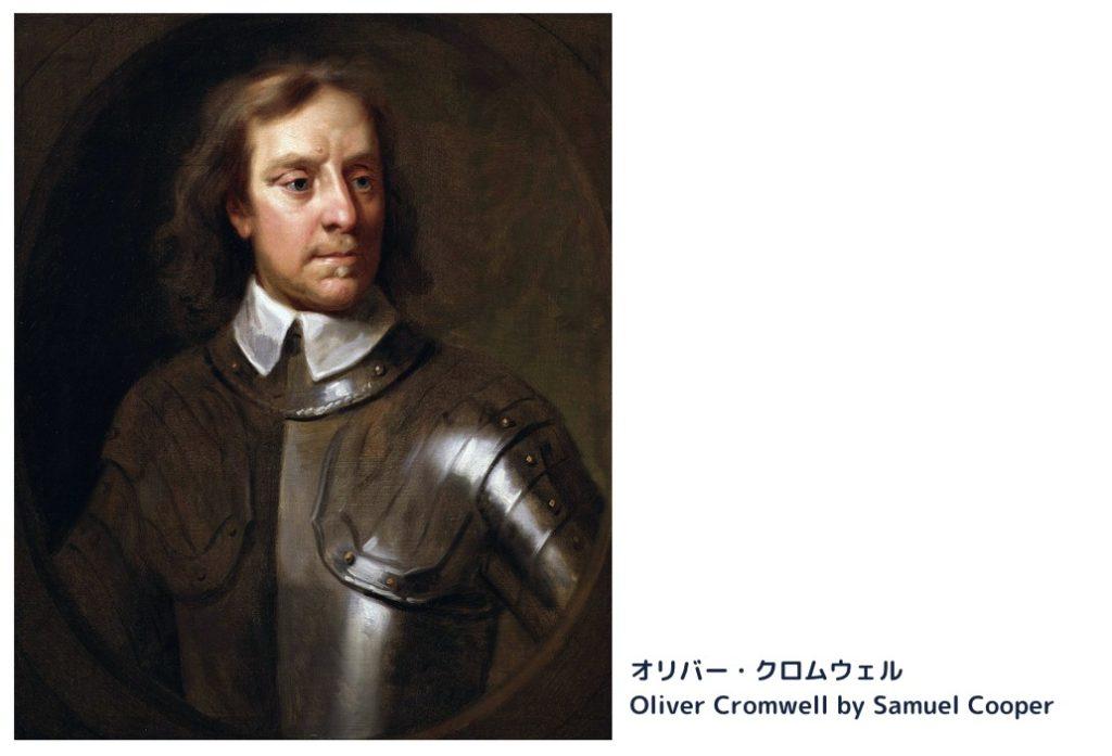 オリバークロムウェル (チャールズ1世との争い)