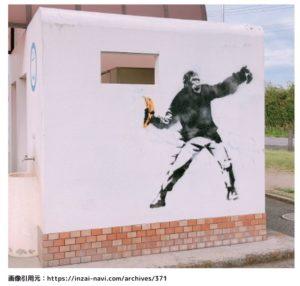 日本にあるバンクシーのストリートアート (千葉)