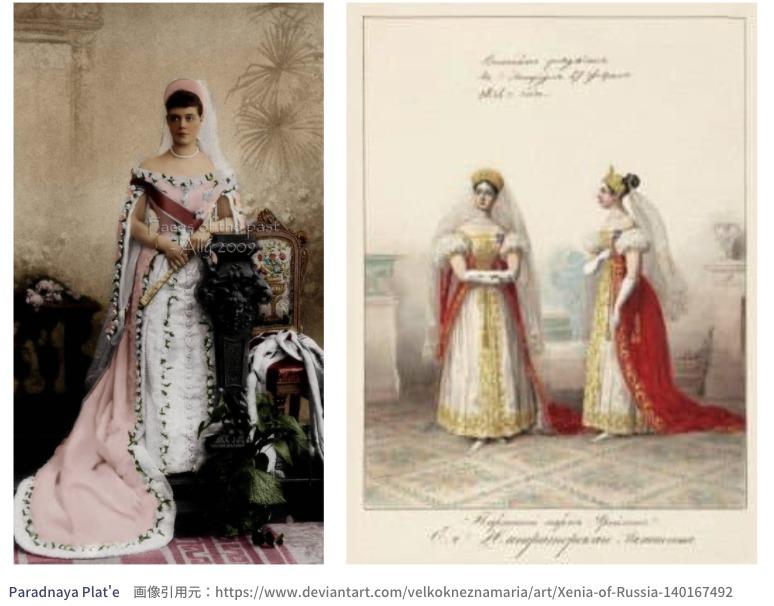 ロマノフ王朝の衣装