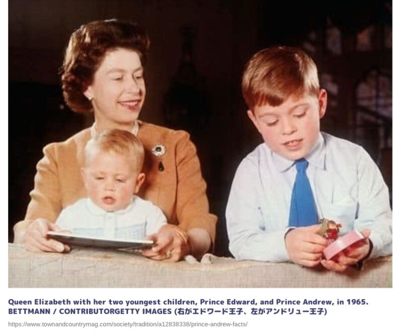 エリザベス女王 の子供達 (エドワード王子とアンドリュー王子)