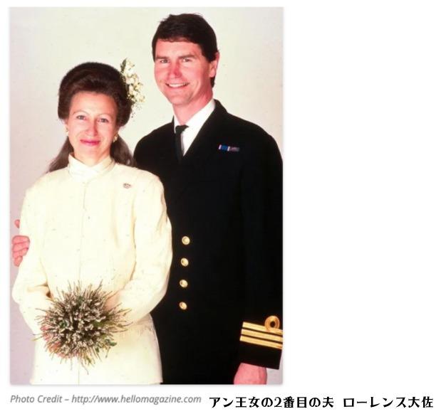 アン王女とローレンス大佐