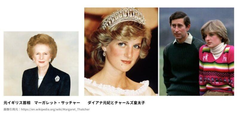 The Crown ザ・クラウン (シーズン3まとめ)