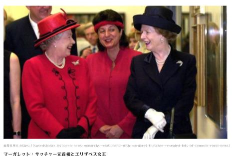 Queen Elizabeth and Mark Thatcher