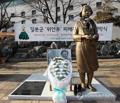 ライダイハン (韓国 慰安婦問題の裏で)