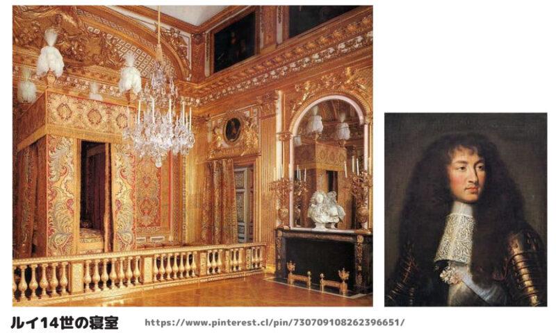 ヴェルサイユ宮殿 (寝室) とルイ14世