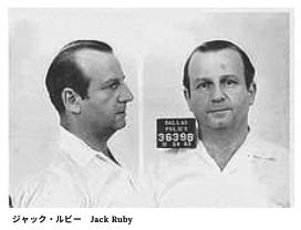 Jack Leon Ruby、