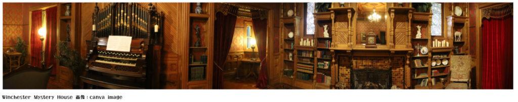 ウィンチェスターミステリーハウスの写真