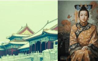 紫禁城 (しきんじょう)